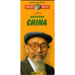 CHINE NORTHERN NELLES