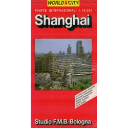 SHANGAI WORLD CITY