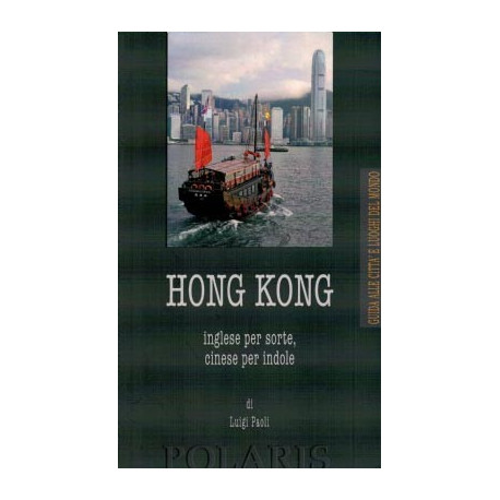 HONG KONG - POLARIS